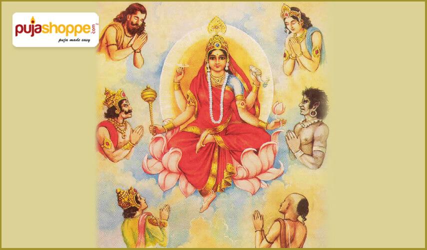 Online Navaratri kit