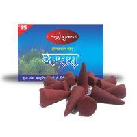 Arghyam Apsara Premium Dhoop (Pack Of 10)