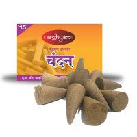 Arghyam Chandan Premium Dhoop