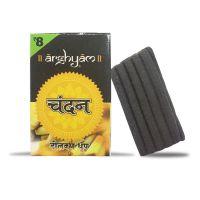 Arghyam Chandan Dhoop (Pack of 10 Set)