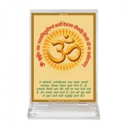 Diviniti Acrylic Car Frame Gold Plated Normal Foil Gayatri Mantra (ACF-3)