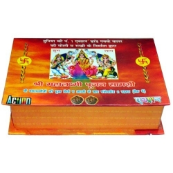 Mahalaxmi Action Moli Puja Box